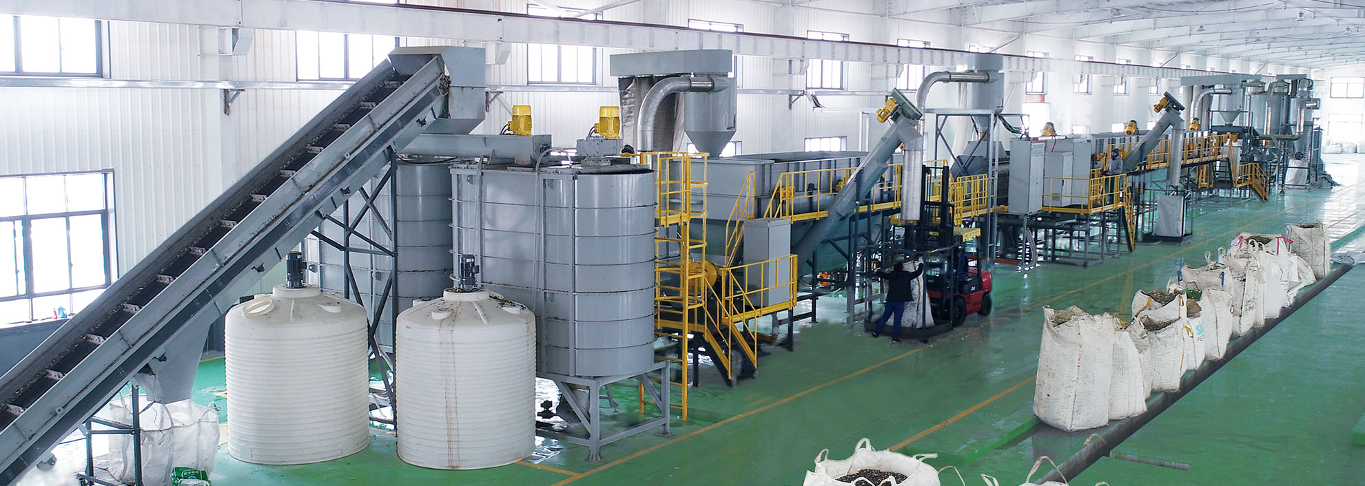 HDPE Bottle/Container Washing System