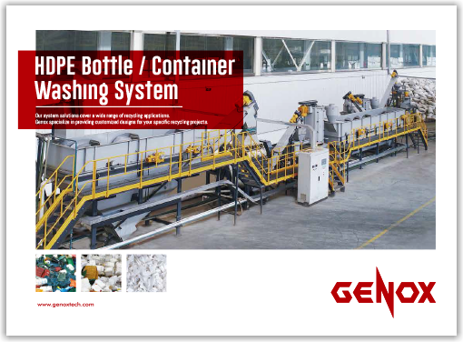 HDPE Bottle / Container<br />